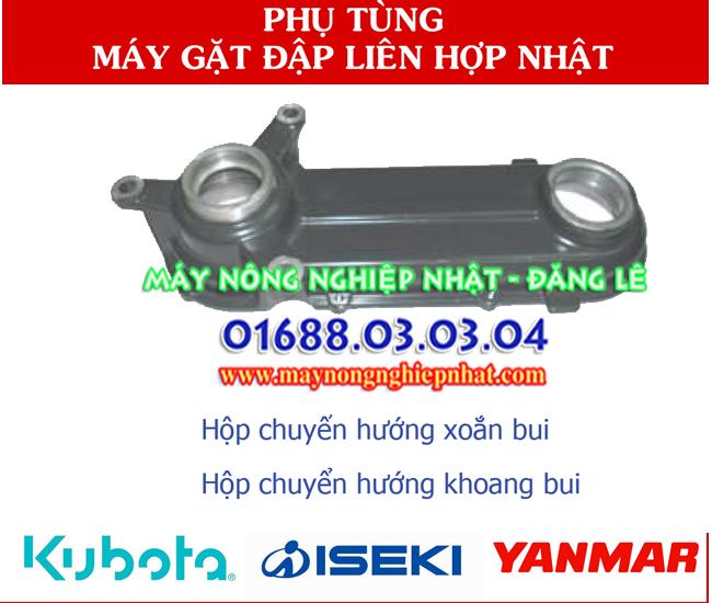 21-hop-chuyen-huong-xoan-khoang-bui-kubota-may-gat-lua-phu-tung-may-gat-dap-lua-lien-hop-lien-hoan-kubota-dc-68g-60-70-70g-may-nong-nghiep-nhat