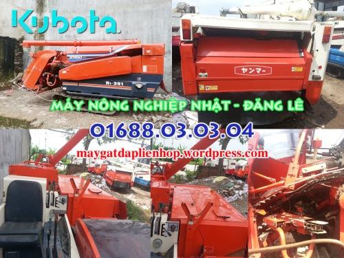máy gặt đập liên hợp nhật cũ Kubota R1-351