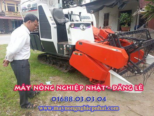 maynongnghiepnhat-com-phu-tung-bao-gia-may-gat-dap-lien-hop-thai-lan-nhat-ban-kubota-dc60-kubota-dc-70-huong-dan-su-dung-10